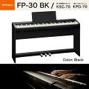 ローランド FP-30 BK+スタンド+ 3本ペダルユニットセット / roland 電子ピアノ FP30 BK ブラック(黒) ペダル・スタンドセット デジ…