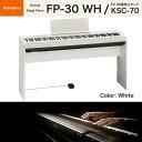 ローランド FP-30 WH+スタンドKSC-70 セット / roland 電子ピアノ FP30 WH ホワイト(白) スタンド(KSC70)セット デジタルピアノ …