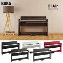 コルグ C1 Air / KORG 電子ピアノ C1エア ブラック(黒) ホワイト(白) ブラウン(茶) レッド(赤) ウッデン・ブラック(黒木目)…