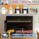 カワイ CA99 + 3 Points Mat/ KAWAI 電子ピアノ 木製鍵盤 CA-99 R に3ポイントマットのセット プレミアムローズウッド調仕上げ 数量…