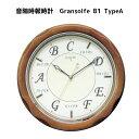 音階時報時計グランソルフェ Gransolfe B1 TypeA 音感教育 ・40/60KHz自動切替式電波時計・自動鳴り止め・音量調節・モニター付 送…