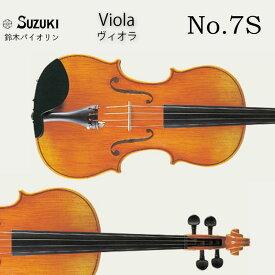 鈴木バイオリン アウトフィット ヴィオラ No.7W 16インチ スズキ ビオラ 本体のみ SUZUKI Viola Outfit 送料無料