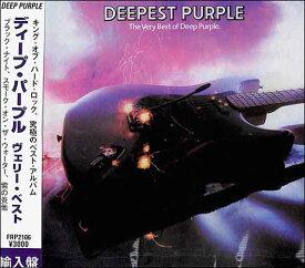 ディープ・パープル ヴェリー・ベスト / CD
