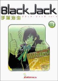 e-comics BlackJack3 《電子書籍》 DVD
