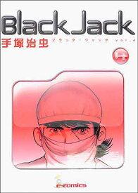 e-comics BlackJack4 《電子書籍》 DVD