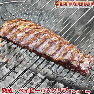 バックリブ スペアリブ 肉 約 1kg 骨付き肉 骨付き豚肉 骨付き バーベキュー 焼肉 豚肉 カナダポーク ベイビーバックリブ(骨付きあばら肉)1枚(800g〜1kg)