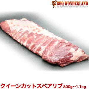 スペアリブ 肉 バーベキュー 焼肉 骨付き肉 骨付き 骨付き豚肉 骨付肉 肉 塊肉 BBQ カナダポーク 豚肉 クイーンカット・スペアリブ800g- 1kg