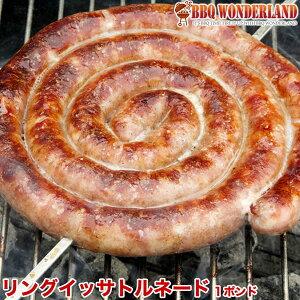 リングイッサ・トルネード3個セット 1ポンド 三元豚 豚肉 ソーセージ ウインナー リングイッサ BBQ キャンプ グランピング 焼肉 焼き肉 アウトドア 食材 バーベキュー 肉 贈り物 ギフト お