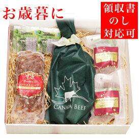 ギフトセット ローストビーフ3種セット サーロイン 肉 食材 あす楽 贈り物 ギフト お祝い プレゼント パーティー お取り寄せ