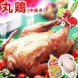 ローストチキン クリスマス 丸鶏 パーティ チキン 丸ごと 1羽 骨付き ホールチキン 約1200g 中抜き