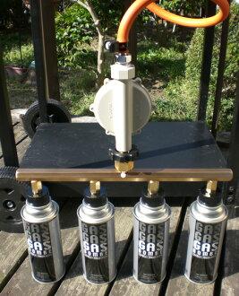[CB 깡통 대응] 카세트 가스 어댑터 4 개 타입 + 호스 끝을 갖춘 감속 재