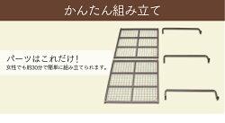 フレームベッドベッドベットシングルベッドパイプっベッド簡易ベッド折りたたみベッドコンパクトコンパクトベッド折畳ベッドフレームベッドシングルフレームベッドFMB-SベッドSフレームシンプルアイリスオーヤマ簡単組立組立て湿気対策
