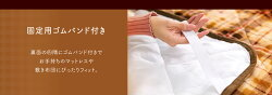 敷きパッドダブル【fondan】フランネル敷きパッド(チェック)ダブルFDSK-14205-054敷きパッド敷パッドシーツダブル静電気防止洗える節電対策寝具保温NV×RD・BR×RD・BE×BR・BK×BL【D】【送料無料】