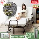 \ポイント20倍!10/26・10時迄/ 電動ベッド ベッド 折り畳み 電動 折りたたみベッド 電動リクライニング OTB-BDH …