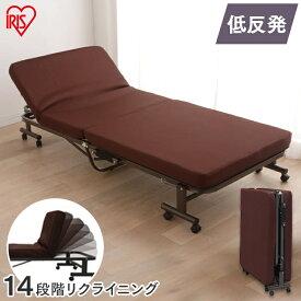 ベッド 折りたたみベッド 折畳ベッド シングル ベット 折りたたみ シングルベッド 通気性抜群 低反発 折りたたみベッド OTB-TRN 完成品 布団 介護 コンパクトベッド キャスター付き