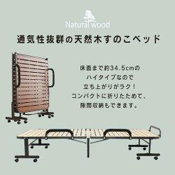 すのこベッドハイタイプベッド折りたたみベッドベッドベットシングル折り畳みベッド折りたたみベット送料無料天然木使用アイリスオーヤマ簡易ベッド通気性湿気対策OTB-WHブラウンナチュラル[500]敬老の日敬老の日ギフト介護ハイタイプシングルベッド