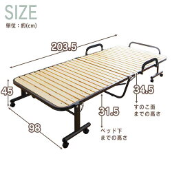 折り畳みベッドすのこ天然木すのこベッドシングルハイタイプベッド折りたたみベッドベッド折り畳みベッド折りたたみベット天然木使用アイリスオーヤマ簡易ベッドOTB-WHブラウン介護