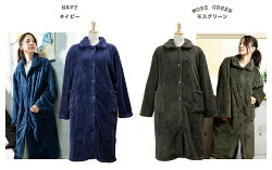 着る毛布ロングメンズルームウエアもこもこ可愛い毛布あったかかわいい冬マイクロファイバーふんわりふわふわ温かいあったかグッズレディースメンズフリーサイズ【D】【楽ギフ_包装】[500]あす楽