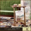 サイドテーブル ソファサイドテーブル サイドチェスト テーブル 木製 北欧 ウォールナット ナチュラル 家具 インテリ…