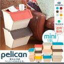 [ポイント10倍6/28pm20:00〜4H限定]収納ケース 風森 stacksto, pelican mini スタックストー ペリカン ミニ 収納ボックス ...