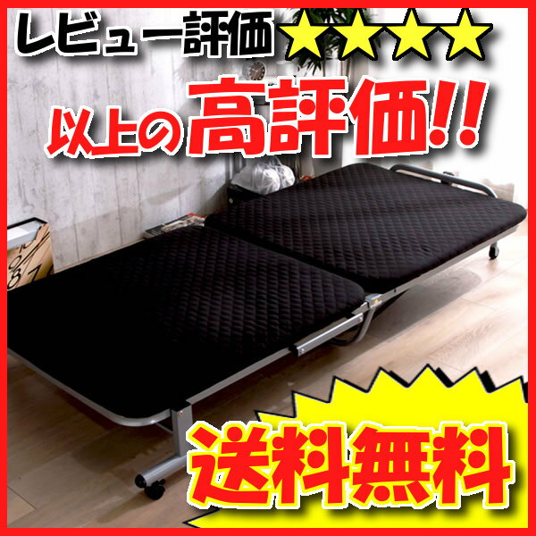 折りたたみベッド シングル OTB-Eベッド シングル マットレス付き 折り畳み 簡易ベッド シンプ 折り畳みベッド ミニサイズ ミニベッド 組立簡単 一人暮らし 寝室 折り畳み 折畳 コンパクト【送料無料】 あす楽