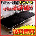 折りたたみベッド シングル OTB-E ベッド マットレス付き 折り畳み 簡易ベッド シンプ 折り畳みベッド ミニサイズ ミ…