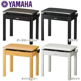 【送料無料】ヤマハ〔YAMAHA〕 高低自在椅子 BC-205 DR・BK・LC・WH 【K】【TC】