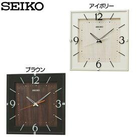 セイコー 電波掛時計 KX398A・KX398B アイボリー・ブラウン SEIKO【TC】【HD】【時計 ブランド 掛時計 新生活 電波 時計 クロック】