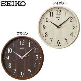 セイコー 電波掛時計 KX399A・KX399B アイボリー・ブラウン SEIKO【TC】【HD】【時計 ブランド 掛時計 新生活 電波 時計 クロック】