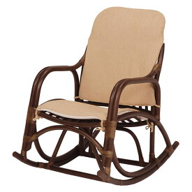 【送料無料】【チェアー】ロッキングチェアー【椅子 イス】 RRC-865DBR【TD】【HH】【代引不可】 一人暮らし 家具 新生活