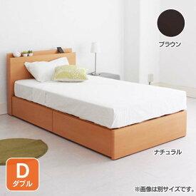 フラットヘッド引出収納ベッドD KNV2DDRBR送料無料 ベッド ダブル 寝室 ベッドルーム 寝具 ホワイト【TD】 【代引不可】 一人暮らし 家具 新生活