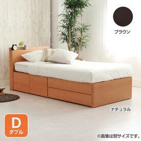 フラットヘッド チェストベッドD KNV2DDRHIBR送料無料 ベッド ダブル 寝室 ベッドルーム 寝具 ホワイト【TD】 【代引不可】 一人暮らし ベッド おすすめ ワンルーム 新生活