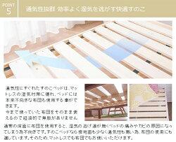 棚コンセント付き頑丈スノコベッドマットレス付きポラリスシングルすのこベッド高さ調整天然木パイン材コンセント付き高さ3段階高さ調節木製シンプル耐荷重200kgホワイトナチュラルウォルナット【D】