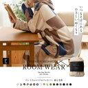 ルームウエア 着る毛布 ワンピース mofua モフア プレミマムマイクロファイバー着る毛布 フード付 (ルームウェア) 着…