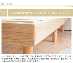 すのこベッド高さ調整コンセント付き木製棚コンセント付き頑丈スノコベッドポラリスシングル