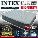 エアーベッド 電動 ダブル INTEX インテックス コンフォート 67767 送料無料 エアベッド エアーマット エアマット 来…