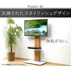 テレビボード壁掛けロータイプ32V型壁寄せ壁面壁掛け風テレビ台ロークロシオ