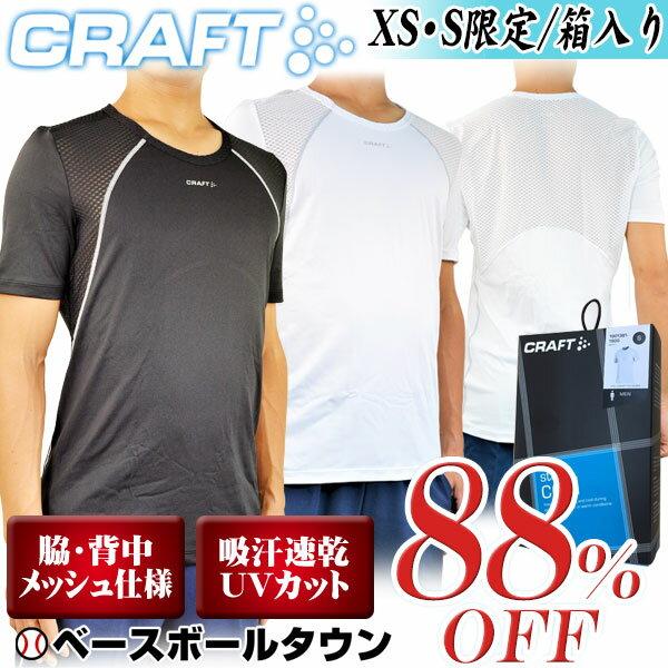 88%OFF XS・Sサイズのみ クラフト アンダーシャツ 半袖 メンズ インナーシャツ 1901381 Concept Piece 楽天スーパーSALE