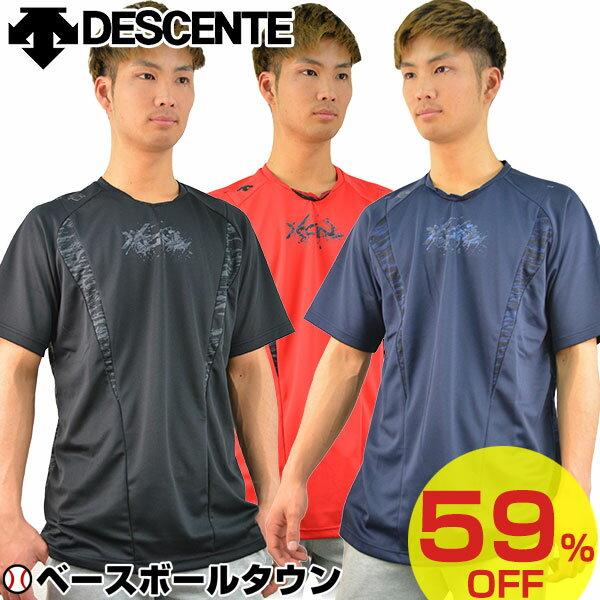 59%OFF ベースボールシャツ 半袖 野球 デサント XGN 吸汗 速乾 ストレッチ トレーニングウエア DBX-5701A