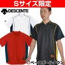 最大14%引クーポン デサント 立衿2ボタンシャツ ルーズシルエット 野球 DB-109M メール便可 父の日