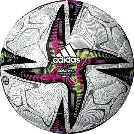 最大10%引クーポン あす楽 アディダス フットサルボール FIFA2021 コネクト21 フットサル3号球 検定球 公式試合レプリカモデル 手縫い AFF330
