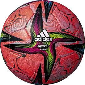 あす楽 アディダス フットサルボール FIFA2021 コネクト21 フットサル4号球 検定球 公式試合レプリカ別色モデル 手縫い 赤色 AFF431R