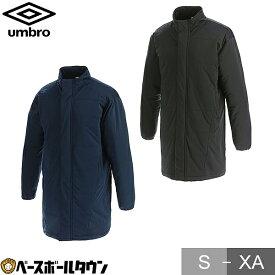 最大10%引クーポン UMBRO(アンブロ) サッカー ウインドウェア TR 3DFXサーモインシュレーションコート UUUQJK35 防寒 ジャケット ベンチコート