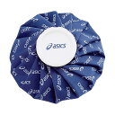 最大5000円引クーポン アシックス アイシング用品 カラーシグナルアイスバッグM TJ2201 サッカー フットサル