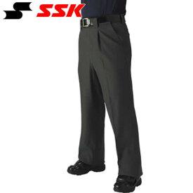 最大10%引クーポン SSK 審判用品 レプリカアジャスター式審判スラックス(太型) 野球 UPW1301A 野球ウェア 受注生産
