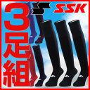 最大10%引クーポン 3足組カラーソックス 野球 SSK 19cm〜29cm 2017 アンダーソックス ジュニア用 一般用 靴下 子ども 大人 SOCKS_P...