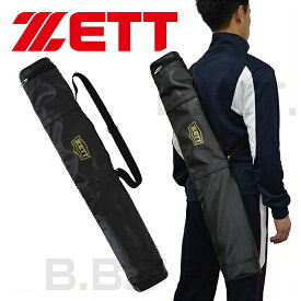 20%OFF 最大10%引クーポン ゼット バットケース 2本入 合成皮革 ブラック BC772