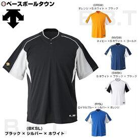 20%OFF 最大10%引クーポン デサント 2ボタンベースボールシャツ レギュラーシルエット 吸汗 速乾 ストレッチ 半袖 取寄 DB-104B 野球ウェア メール便可