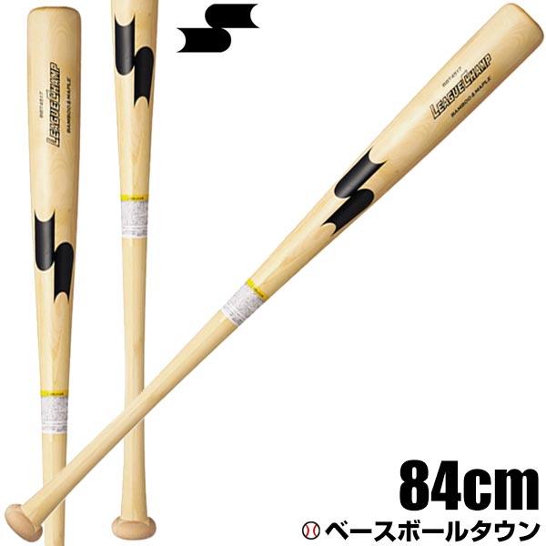最大14%引クーポン SSK 硬式木製バット リーグチャンプLAMI 竹+メイプル 84cm 900g平均 ナチュラル ラミバット BBT4517