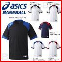 最大12%引クーポン ベースボールシャツ 野球 アシックス 1ボタン 吸汗速乾 練習着 プラシャツ 半袖 BAD016 取寄 スーパーSALE割引
